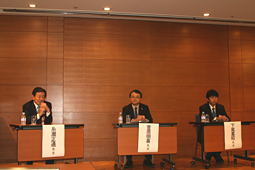 AIAI DGZI JAPAN section ANNUAL MEETING 2011開催