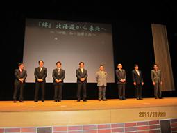 東日本大震災のチャリティー講演会開催