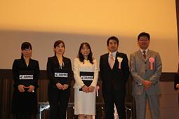 第8回日本顕微鏡歯科学会学術大会開催
