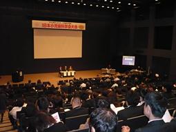 第49回日本小児歯科学会大会開催