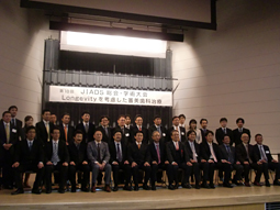 第18回JIADS総会・学術大会が盛大に開催