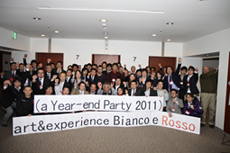 art & experience Bianco e Rosso (a Year-end Party 2011)開催