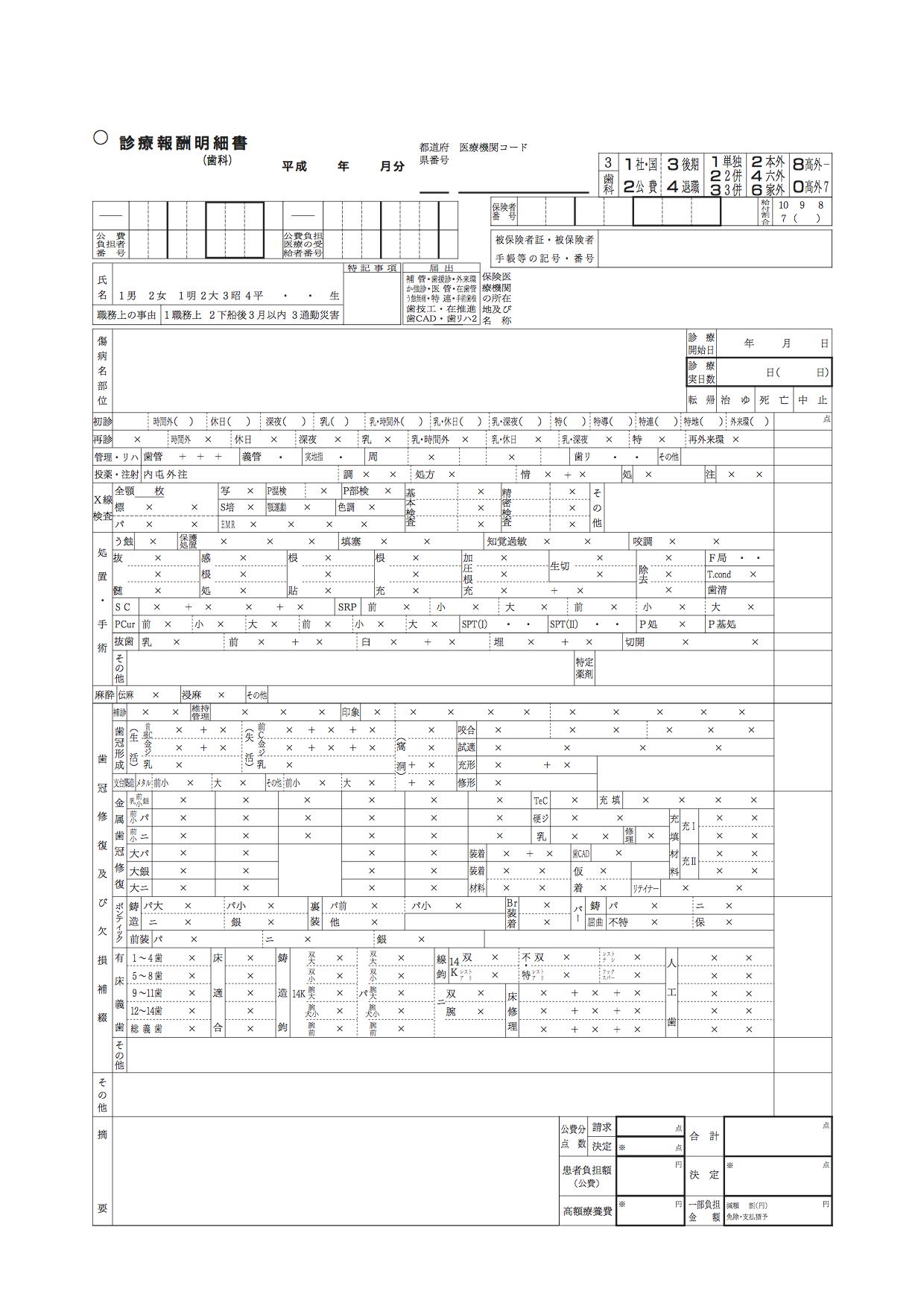 pdf chrome ダウンロード 保存先