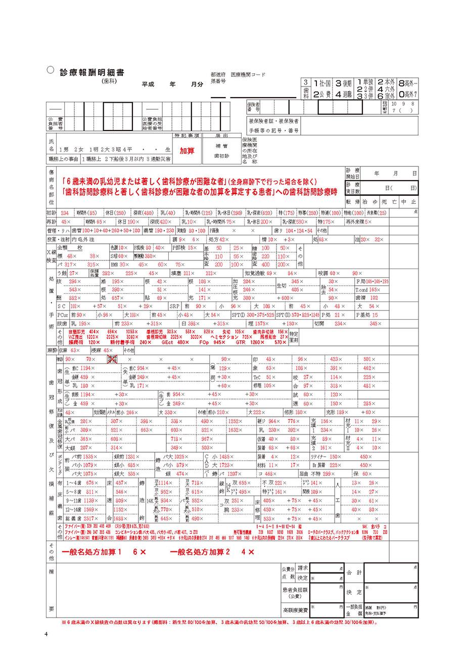 一般書籍 pdf ダウンロード 日本語